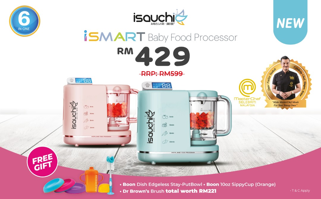 Isa Uchi Baby Food Processor Pink